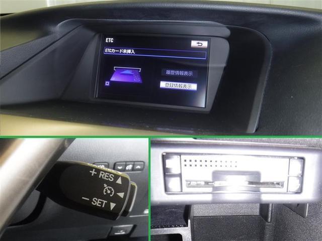 RX270 ETC2.0 サイドビューモニター クルーズコントロール HDDフルセグナビ コーナーセンサー前後 衝突被害軽減ブレーキ スマートキー Bluetooth接続 オートエアコン バックモニター(11枚目)