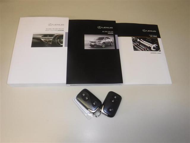 RX270 ETC2.0 サイドビューモニター クルーズコントロール HDDフルセグナビ コーナーセンサー前後 衝突被害軽減ブレーキ スマートキー Bluetooth接続 オートエアコン バックモニター(19枚目)