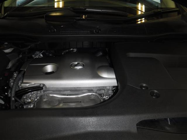 RX270 ETC2.0 サイドビューモニター クルーズコントロール HDDフルセグナビ コーナーセンサー前後 衝突被害軽減ブレーキ スマートキー Bluetooth接続 オートエアコン バックモニター(20枚目)