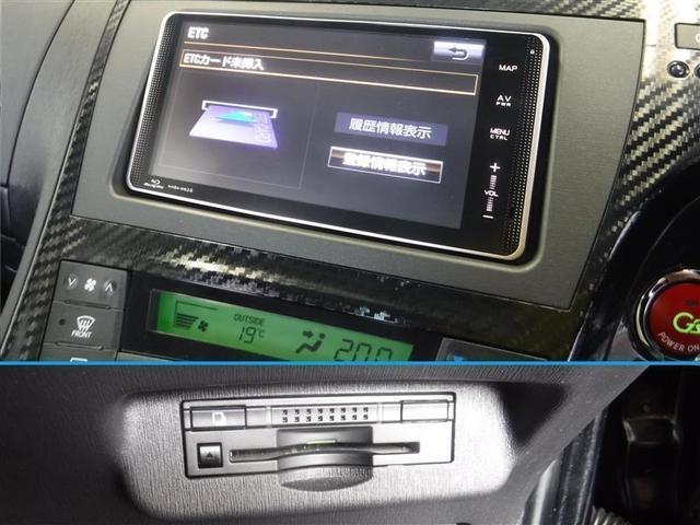 Sツーリングセレクション・G's 寒冷地仕様 フルセグHDDナビ バックモニター ETC(13枚目)