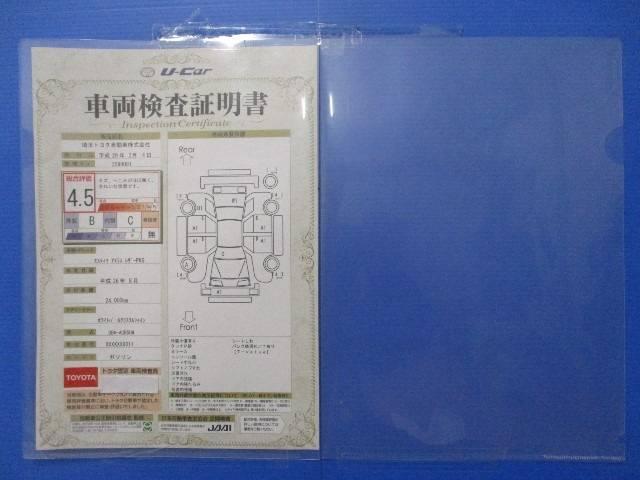 トヨタ エスティマ アエラス レザーパッケージ  SDナビ バックモニター
