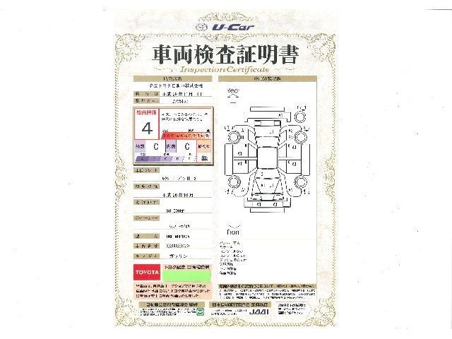 トヨタ サクシード UL-X 純正ナビTV ETC キーレス