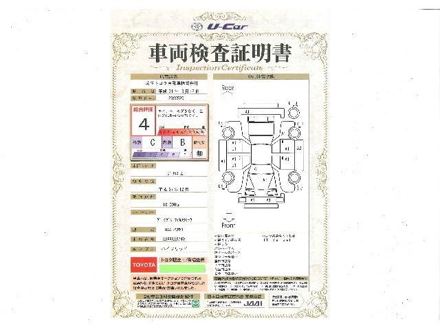 A  セーフティセンスP 9型SDナビ バックモニター付(20枚目)