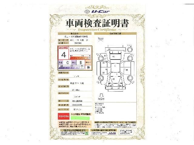 ベースグレードHDDナビフルセグスマートキーHID(20枚目)