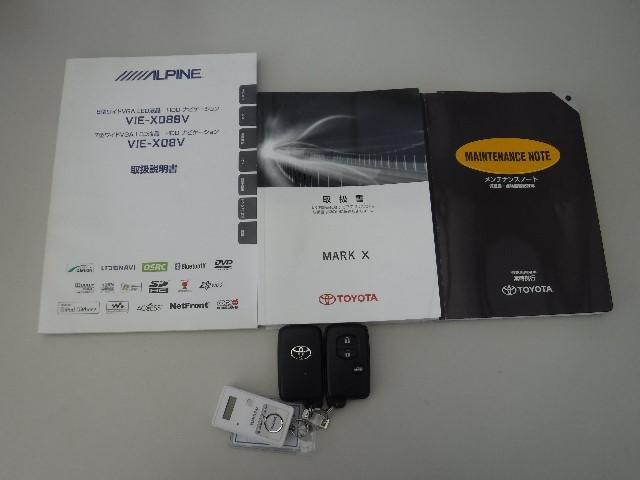 取扱い説明書&整備手帳付。スマートキーは、イモビライザー機能付。セキュリティ面で信頼性の高いアイテムです。