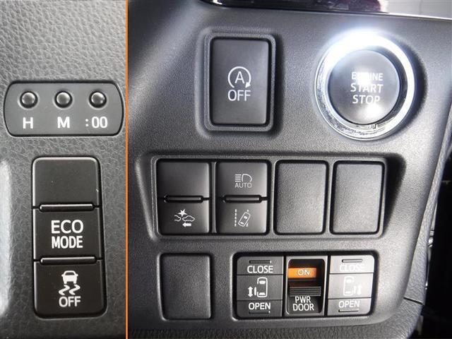 Gi ブラックテーラード セーフティセンスC クルーズコントロール シートヒーター 両側パワースライドドア メモリーナビ 後席モニター LEDヘッドライト ETC オートエアコン 純正アルミホイール メッキ加飾ドアミラー(8枚目)
