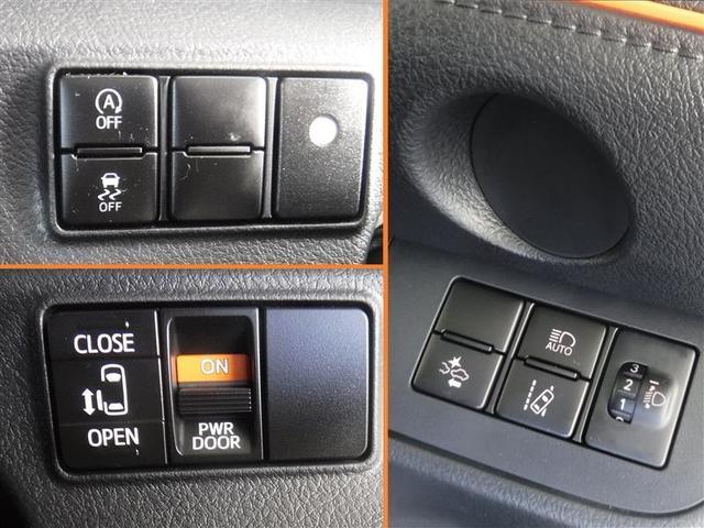 X 衝突軽減ブレーキ 純正SDナビ ETC バックカメラ 整備手帳 ステアリングスイッチ(7枚目)