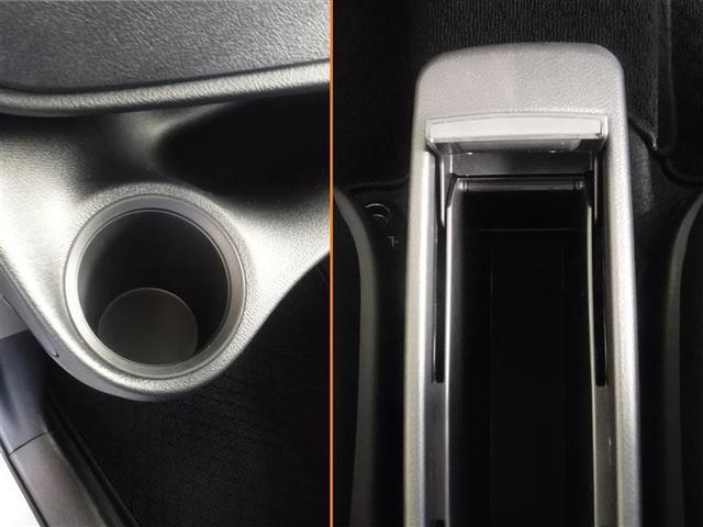 X 衝突軽減ブレーキ 純正SDナビ ETC バックカメラ 整備手帳 ステアリングスイッチ(12枚目)