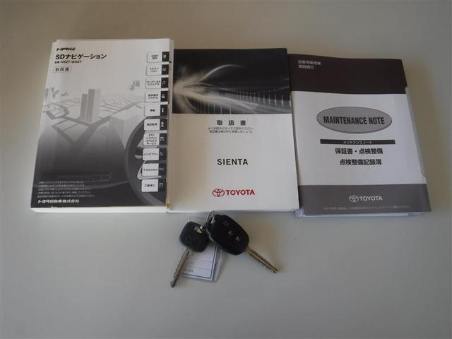 X 衝突軽減ブレーキ 純正SDナビ ETC バックカメラ 整備手帳 ステアリングスイッチ(19枚目)