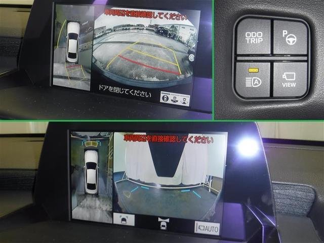 S Cパッケージ サンルーフ付 衝突軽減ブレーキ アランドビューモニター スマートキー ステアリングスイッチ SDナビバックカメラ 整備手帳 取扱説明書(8枚目)