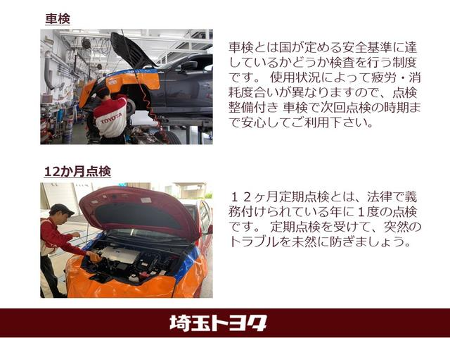 S Cパッケージ サンルーフ付 衝突軽減ブレーキ アランドビューモニター スマートキー ステアリングスイッチ SDナビバックカメラ 整備手帳 取扱説明書(34枚目)