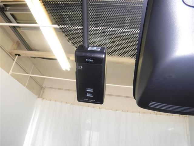 Sスタイルブラック 衝突軽減ブレーキ LEDヘッドランプ ビューティーPKG SDナビ バックモニター フルセグ 2.0ETC CD&DVD再生 Fドラレコ ワンオーナー車(7枚目)