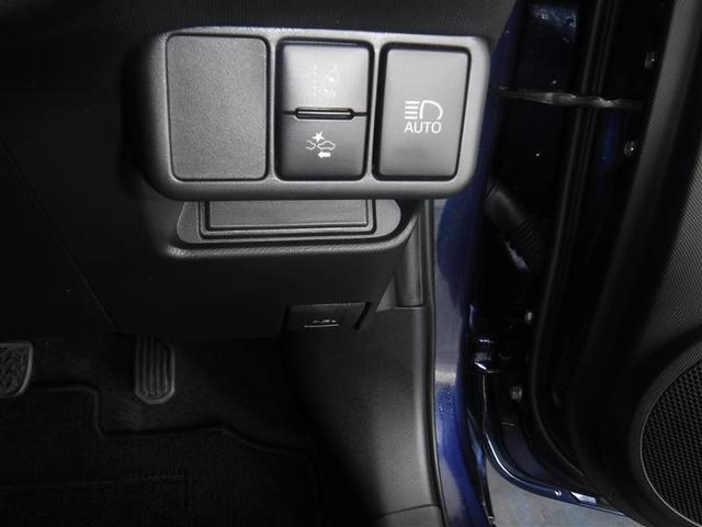 Sスタイルブラック 衝突軽減ブレーキ LEDヘッドランプ ビューティーPKG SDナビ バックモニター フルセグ 2.0ETC CD&DVD再生 Fドラレコ ワンオーナー車(9枚目)