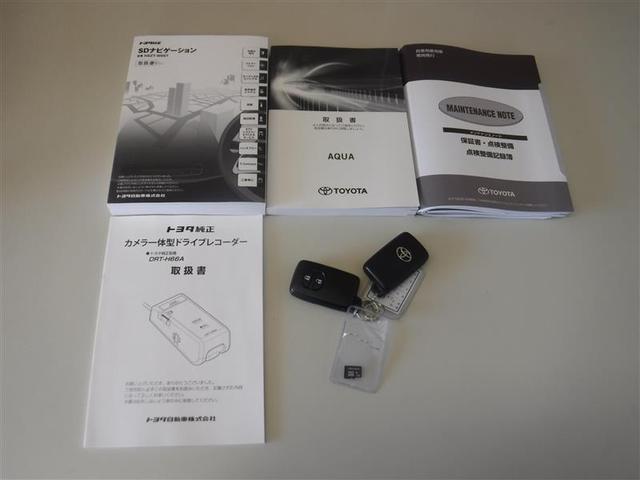 Sスタイルブラック 衝突軽減ブレーキ LEDヘッドランプ ビューティーPKG SDナビ バックモニター フルセグ 2.0ETC CD&DVD再生 Fドラレコ ワンオーナー車(19枚目)