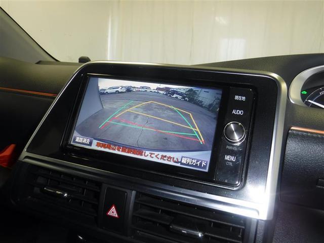 ハイブリッドG クエロ SDナビ バックモニター 2.0ETC LEDヘッドライト シートヒーター 純正アルミホイール 両側電動スライドドア スマートキー 取扱説明書 保証書 整備記録簿 ワンオーナー(9枚目)