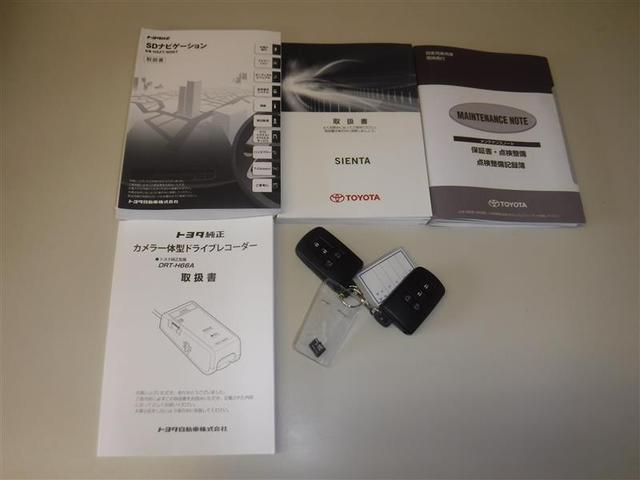 ハイブリッドG クエロ SDナビ バックモニター 2.0ETC LEDヘッドライト シートヒーター 純正アルミホイール 両側電動スライドドア スマートキー 取扱説明書 保証書 整備記録簿 ワンオーナー(19枚目)