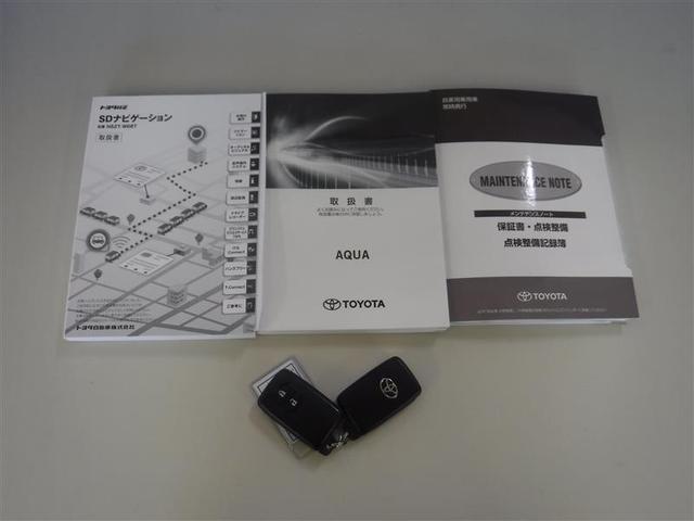 Sスタイルブラック TOYOTA SAFETY SENSE-P 純正SDナビ フルセグTV  バックモニター Bluetooth対応 ETC スマートキー 取扱説明書 保証書 整備記録簿(21枚目)