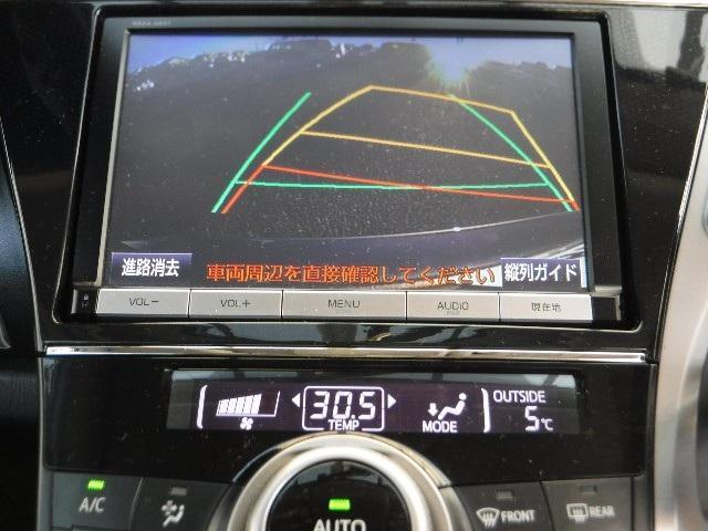 トヨタ プリウスアルファ G 純正ナビ フルセグTV スマートキー