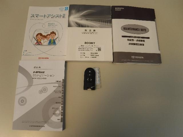 G スマートアシスト・メモリーナビ・ワンセグ・バックモニタ(18枚目)