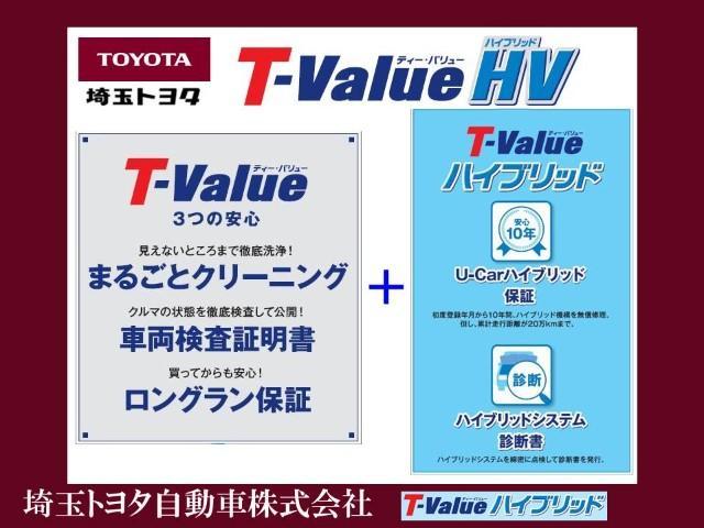 「トヨタ」「エスクァイア」「ミニバン・ワンボックス」「埼玉県」の中古車7