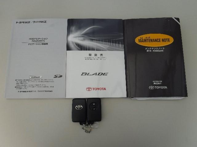 ベースグレード・HDDナビ・フルセグ・バックモニター(18枚目)