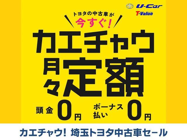 「トヨタ」「エスティマ」「ミニバン・ワンボックス」「埼玉県」の中古車2