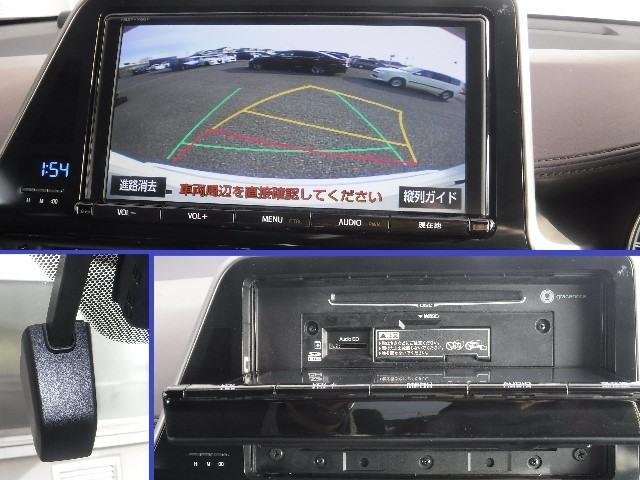 「トヨタ」「C-HR」「SUV・クロカン」「埼玉県」の中古車9