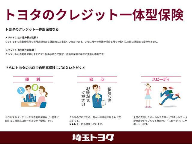 「トヨタ」「アクア」「コンパクトカー」「埼玉県」の中古車38