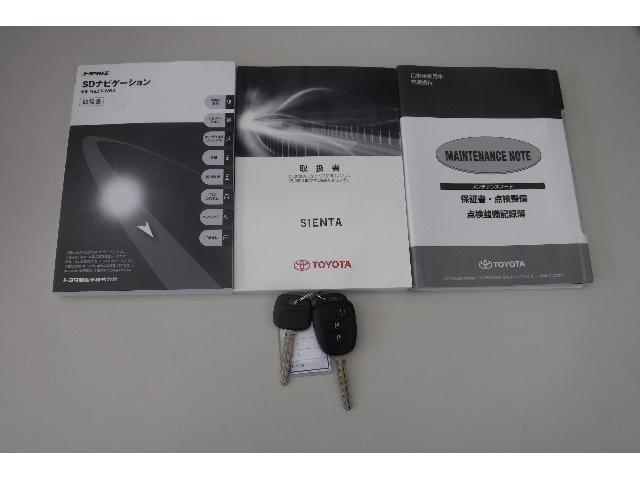 X メモリーナビフルセグTV ETC Bluetooth接続(18枚目)