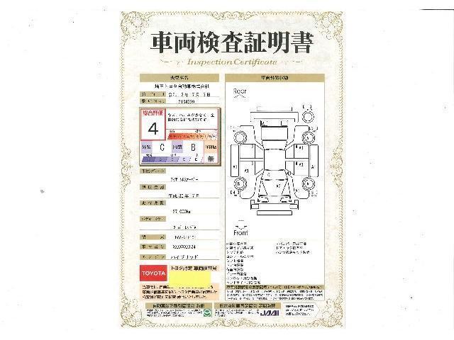 クロスオーバー 純正9インチメモリーナビ・バックモニター(21枚目)