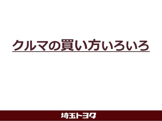 クロスオーバー 純正9インチメモリーナビ・バックモニター(22枚目)