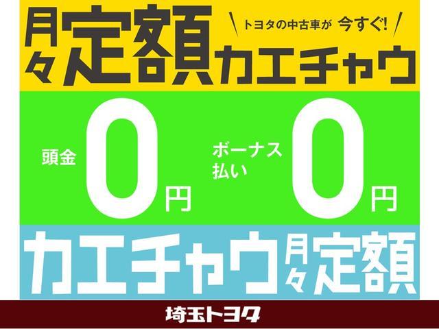 クロスオーバー 純正9インチメモリーナビ・バックモニター(23枚目)