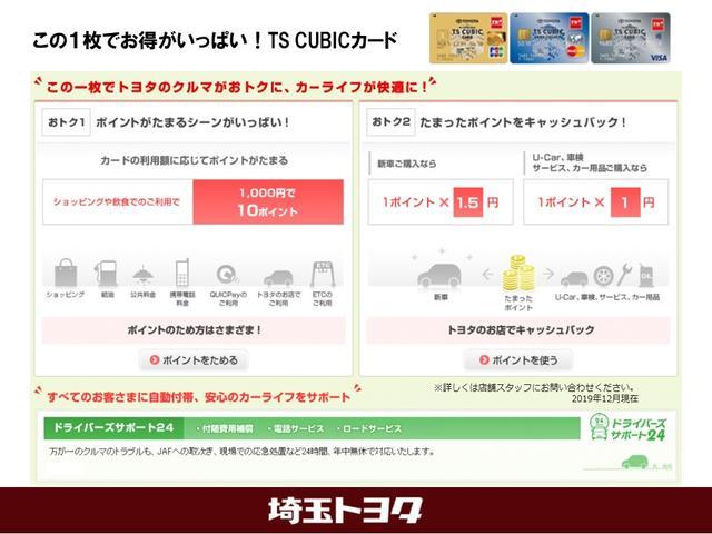 クロスオーバー 純正9インチメモリーナビ・バックモニター(25枚目)