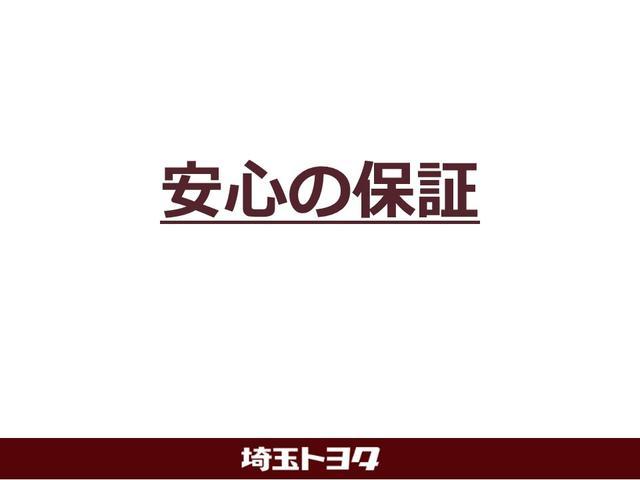 クロスオーバー 純正9インチメモリーナビ・バックモニター(27枚目)
