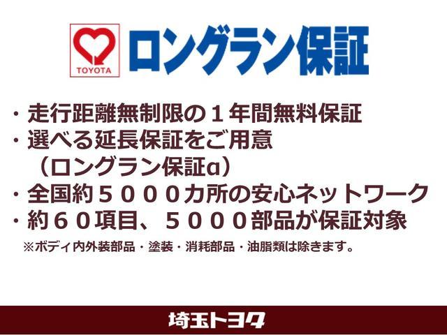 クロスオーバー 純正9インチメモリーナビ・バックモニター(28枚目)