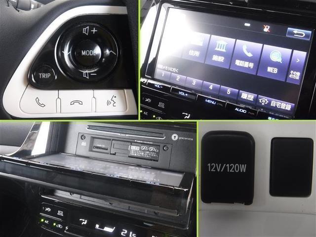 Aツーリングセレクション 9インチナビ バックモニター Bluetooth接続 オートクルーズ セーフティセンス シートヒター ETC LEDライト(11枚目)