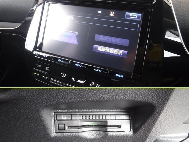 Aツーリングセレクション 9インチナビ バックモニター Bluetooth接続 オートクルーズ セーフティセンス シートヒター ETC LEDライト(12枚目)