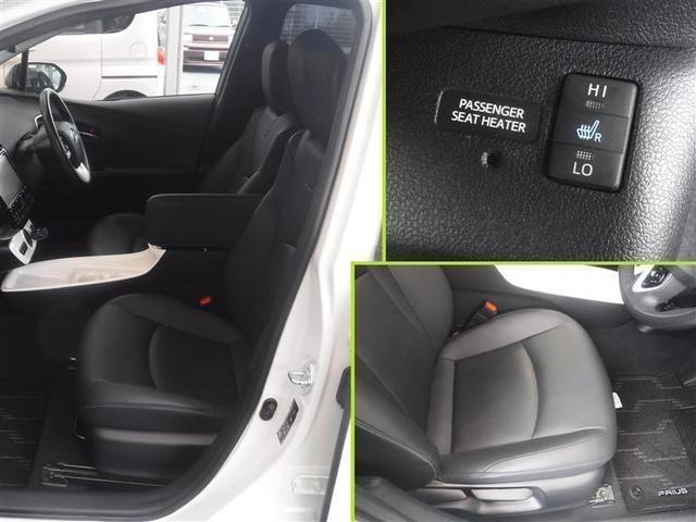 Aツーリングセレクション 9インチナビ バックモニター Bluetooth接続 オートクルーズ セーフティセンス シートヒター ETC LEDライト(14枚目)