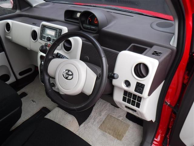 G 衝突回避(対車両)スマートキー HIDヘッドライト シートヒーター アイドリングストップ スマートキー(6枚目)