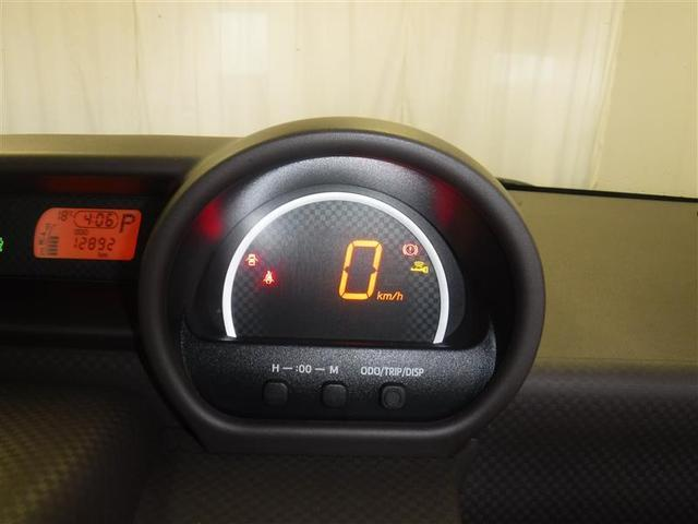 G 衝突回避(対車両)スマートキー HIDヘッドライト シートヒーター アイドリングストップ スマートキー(7枚目)
