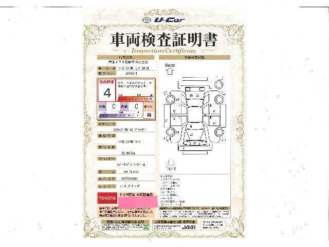 U-Carご購入特典。ユピテル製2カメラドラレコ!4・5月限定!半額でご提供!! ※一部取付できない車種があります。