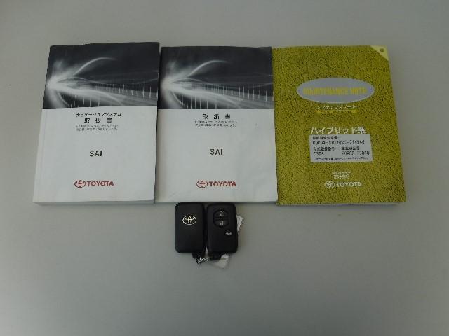 S /HDDナビ 地デジ バックモニター ワンオーナ(19枚目)