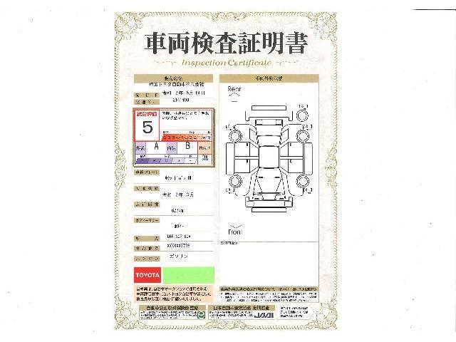 UL 衝突被害軽減ブレーキ付き・SDナビ・バックモニター(20枚目)