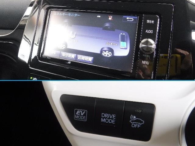 Sセーフティプラス SDナビ フルセグTV バックモニター ETC LEDヘッドランプ クルーズコントロール スマートキー(8枚目)