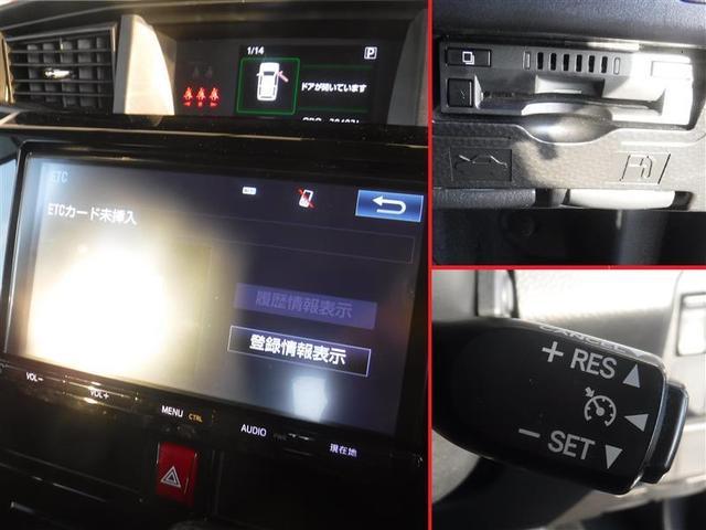 カスタムG S ・9インチトヨタ純正SD・ナビバックモニター・ETCス・マートアシスト・後席フリップダウンモニター・4WD・CD・DVD再生機能・記録簿・両側電動スライドドア(12枚目)
