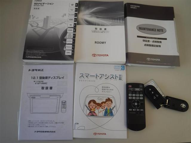 カスタムG S ・9インチトヨタ純正SD・ナビバックモニター・ETCス・マートアシスト・後席フリップダウンモニター・4WD・CD・DVD再生機能・記録簿・両側電動スライドドア(19枚目)