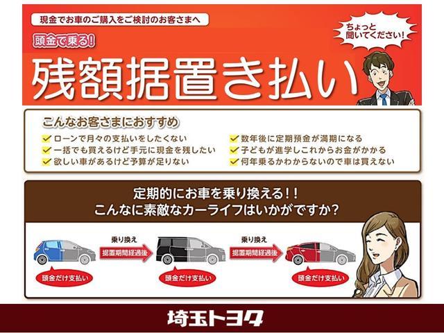 カスタムG S ・9インチトヨタ純正SD・ナビバックモニター・ETCス・マートアシスト・後席フリップダウンモニター・4WD・CD・DVD再生機能・記録簿・両側電動スライドドア(25枚目)