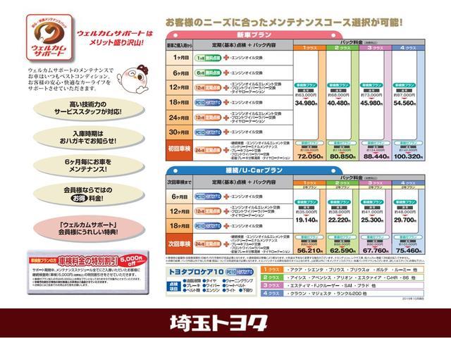 カスタムG S ・9インチトヨタ純正SD・ナビバックモニター・ETCス・マートアシスト・後席フリップダウンモニター・4WD・CD・DVD再生機能・記録簿・両側電動スライドドア(38枚目)