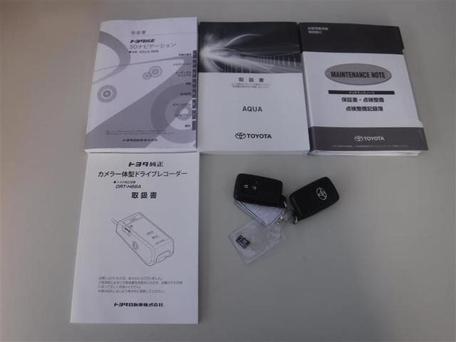 クロスオーバー SDナビ ワンセグTV バックモニター ETC ワンオーナー車・衝突軽減機能・スマートキー・CD・記録簿・ドライブレコーダー(19枚目)