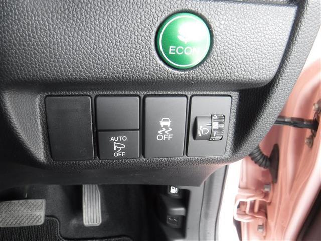 エコモ-ドで走れる機能を装備しています。「横滑り防止装置」を装備しています。自動車の旋回時における姿勢を安定させる装置です。